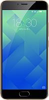 Смартфон Meizu M5 32Gb / M611H (золото) -