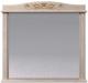 Зеркало для ванной Аква Родос Микелла 80 (ваниль) -