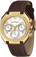 Часы женские наручные Romanson RL1208QLCWH -