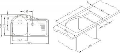 Мойка кухонная Alveus Futur 40 (Carbon) - габаритные размеры