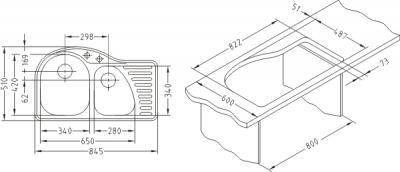 Мойка кухонная Alveus Futur 50 L (Terra) - габаритные размеры