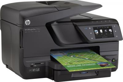 МФУ HP Officejet Pro 276dw MFP (CR770A) - общий вид