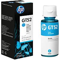 Контейнер с чернилами HP GT52 (M0H54AE) -