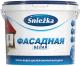 Краска Sniezkа Фасадная акриловая (5л) -