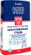 Шпатлевка Sniezkа Acryl Putz СТ15 Start Plus (2кг, шпатлевочная гладь) -