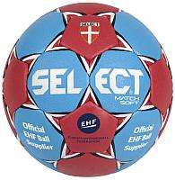 Гандбольный мяч Select Match Soft 3 -