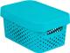 Ящик для хранения Curver Infinity 04760-X33-00 / 229118 (синий) -