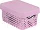 Ящик для хранения Curver Infinity 04760-X51-00 / 229156 (розовый) -