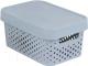 Ящик для хранения Curver Infinity 04760-099-00 / 229117 (светло-серый) -