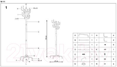 Вешалка для одежды Halmar W11 Bis (белый)