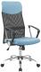 Кресло офисное Halmar Vire 2 (черный/голубой) -