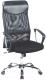 Кресло офисное Halmar Vire (черный) -