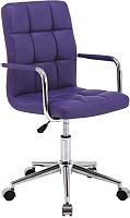 Кресло офисное Signal Q-022 (фиолетовый) -