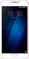 Смартфон Meizu U20 16Gb / U685H (розовое золото) -
