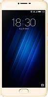 Смартфон Meizu U20 16Gb / U685H (золото) -