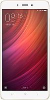 Смартфон Xiaomi Redmi Note 4X 64Gb (золото) -