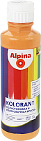 Колеровочная краска Alpina Kolorant Aprikose (500мл, абрикос) -