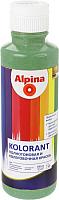 Колеровочная краска Alpina Kolorant Farngruen (500мл, папоротниково-зеленый) -