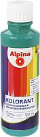 Колеровочная краска Alpina Kolorant Gruen (500мл, зеленый) -