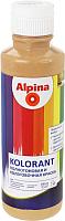 Колеровочная краска Alpina Kolorant Ocker (500мл, охра) -