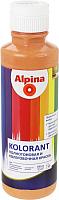 Колеровочная краска Alpina Kolorant Terracotta (500мл, терракота) -