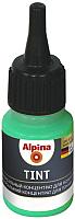 Колеровочный пигмент Alpina Tint 11 Hellgrun (20мл, светло-зеленый) -