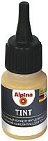 Колеровочный пигмент Alpina Tint 14 Beige (20мл, бежевый) -