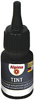 Колеровочный пигмент Alpina Tint 16 Schwarz (20мл, черный) -
