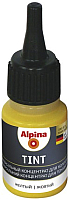 Колеровочный пигмент Alpina Tint 2 Gelb (20мл, желтый) -