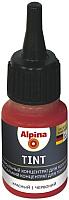 Колеровочный пигмент Alpina Tint 7 Rot (20мл, красный) -