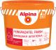 Шпатлевка Alpina Expert Feinspachtel Finish (1.5кг) -