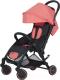 Детская прогулочная коляска EasyGo Minima (Coral) -