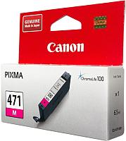 Картридж Canon CLI-471M (0402C001AA) -
