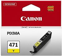 Картридж Canon CLI-471Y (0403C001AA) -