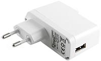 Сетевое зарядное устройство Gembird MP3A-UC-AC1 (белый) -