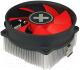 Кулер для процессора Xilence XC035 (A250PWM) -