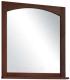 Зеркало для ванной Roca America 85 ZRU9302793 -