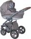 Детская универсальная коляска Coletto Milano 2 в 1 (М-08) -