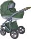 Детская универсальная коляска Coletto Milano 3 в 1 (М-05) -