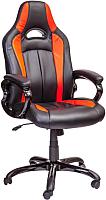 Кресло офисное Седия Apollon (черный/оранжевый) -