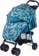 Детская прогулочная коляска Babyhit Simpy (Blue) -
