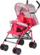 Детская прогулочная коляска Babyhit Dandy (Crimson) -