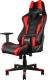 Кресло офисное ThunderX3 TGC22-BR (красный/черный) -