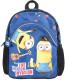 Детский рюкзак St.Majewski ZA100671 -