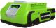 Аккумулятор для электроинструмента Greenworks G24B2 (29707) -