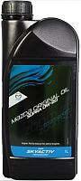 Моторное масло Mazda Original Oil Supra 0W20 / 830077226 (1л) -