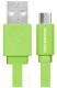 Кабель USB Atomic LS-04 (зеленый) -
