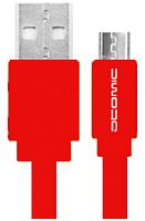 Кабель USB Atomic LS-04 (красный) -