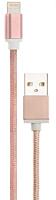 Кабель USB Atomic LS-08 (розовый) -