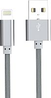 Кабель USB Atomic LS-08 (серый) -